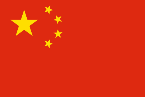 1280px-Flag_of_the_People's_Republic_of_China.svg